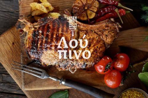 meat logo love
